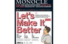 Shibui stool by 2monos on the TOP15 for MONOCLE MAGAZINE